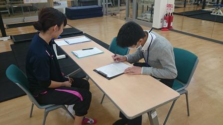 授業のご紹介~ストレッチ体験編~