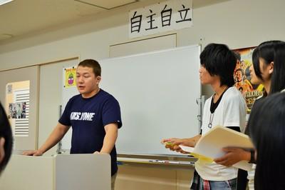 【広島校】プロレスリング・ノア所属・熊野準選手 講演会開催!! 9/29