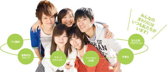 東京-thumb-550x239-58503.jpg