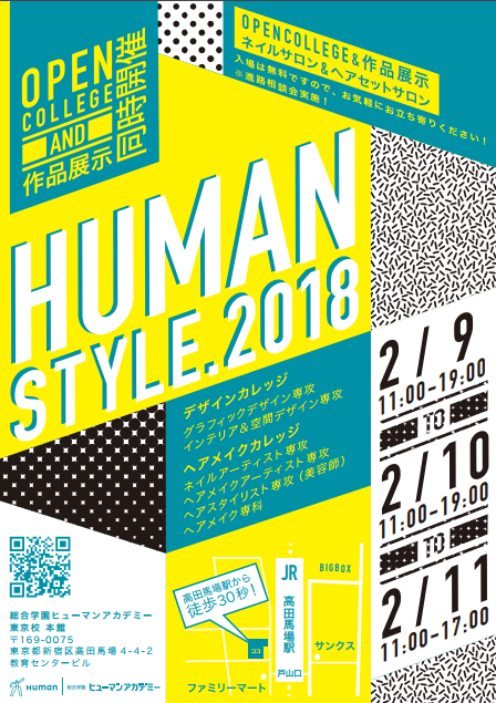 HUMANSTYLE.pngのサムネイル画像
