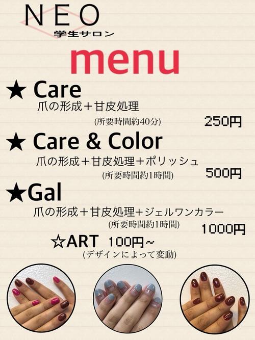 HS東京メニュー表 S__16580612.jpg